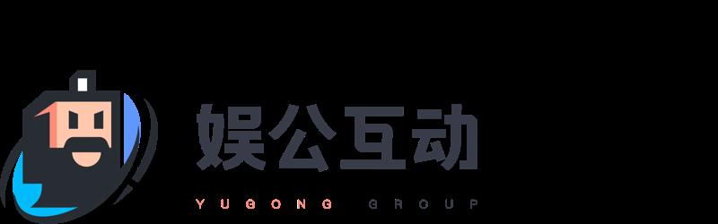yugonggroup-1